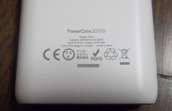 Spc130039
