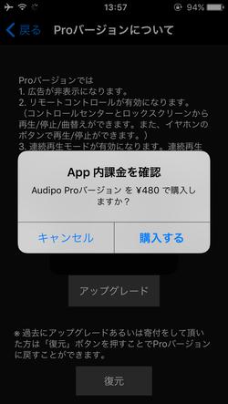 Pro_ver