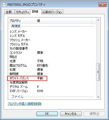 Xz10_awb