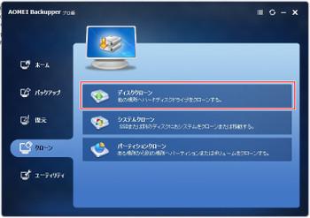 Backupper_1
