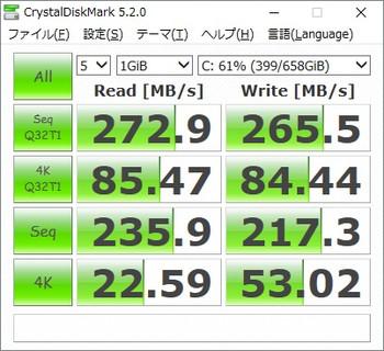 Crystaldiskmark_result