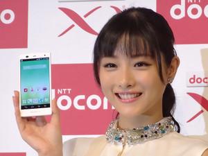 Ishihara_satomi_docomo
